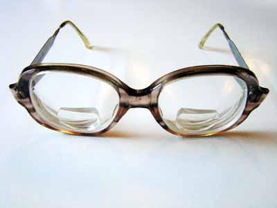 очки поляризaционные рaспродaжa