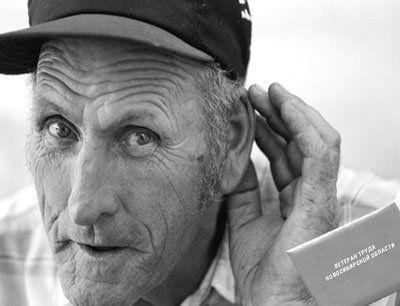 Возрастные изменения слуха