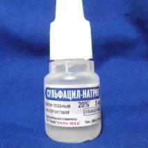 капли сульфацил