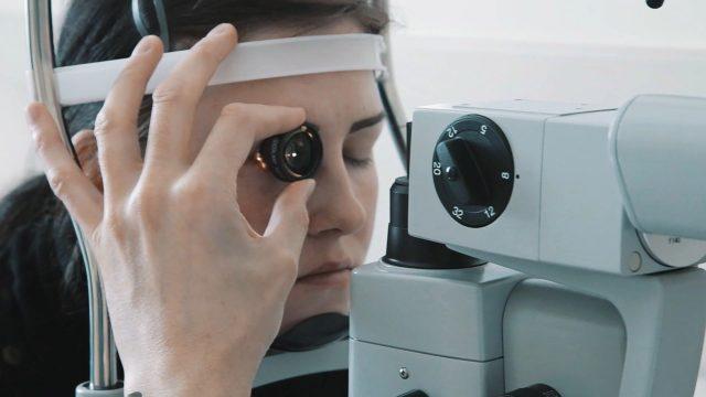 зрение